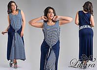 Комбинированное длинное платье короткий рукав, батал. Арт-5589/21