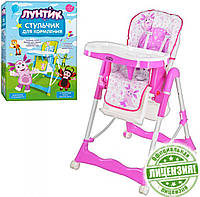 Стульчик для кормления Bambi LT 0009 U/R Бело-розовый