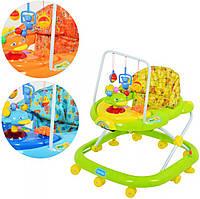 Детские ходунки JS 323 с подвесками (3 - цвета)