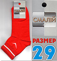 Красные носки мужские с сеткой ассорти Смалий Украина 29р НМЛ-06205, фото 1