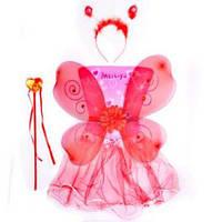 Нарядный костюм Бабочка BK Toys 00271