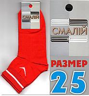 Красные носки мужские с сеткой ассорти Смалий Украина 25р НМЛ-06207, фото 1
