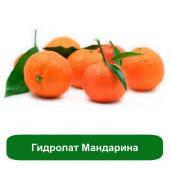 Гидролат Мандарина, 1 литр