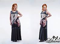Трикотажное тёмно серое платье в пол с принтом, батальное. Арт-5591/21