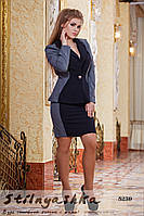 Женский строгий костюм пиджак с юбкой Офис