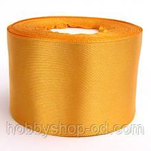 Стрічка атласна 5 см золотиста