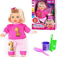 Кукла M 2137 RI Милашка,сенсорн,