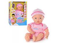 Кукла 5263 JT Мила