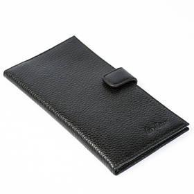 Мужские кошельки, портмоне, бумажники