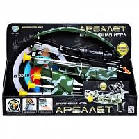 Арбалет M 0488 стрелы на присосках, лазер, мишень
