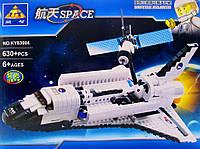 Конструктор Космический корабль 630 деталей KAZI KY 83004