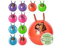 Мяч для фитнеса-45см MM 0014 (50шт) с рожками, ММ, 2 вида (6 цветов), 530г, в кульке, 18-15-6см