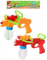 Водяной пистолет PS 01 (2 цвета)