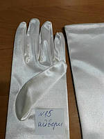 Перчатки свадебные #15 айвори