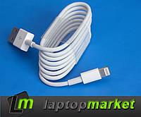 USB Кабель для iPhone 5 (Hight copy)