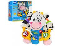 Обучающая музыкальная игрушка Корова 16 см VTech 073403