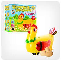 Музыкальная игрушка Курица несет яйца Metr+ 20259