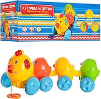 "Детская игрушка Каталка ZHORYA ZYA-A 0171 ""Курочка и детки"", фото 1"
