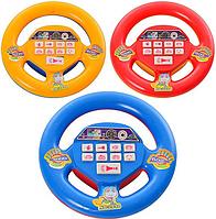 """Детская музыкальная игрушка """"Руль"""" 2898 (3 цвета)"""