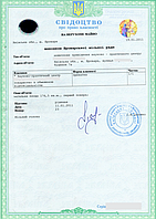 Регистрация права собственности в государственном реестре