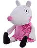Мягкая игрушка 00098-22 Овечка Сьюзи 1 (25 см)