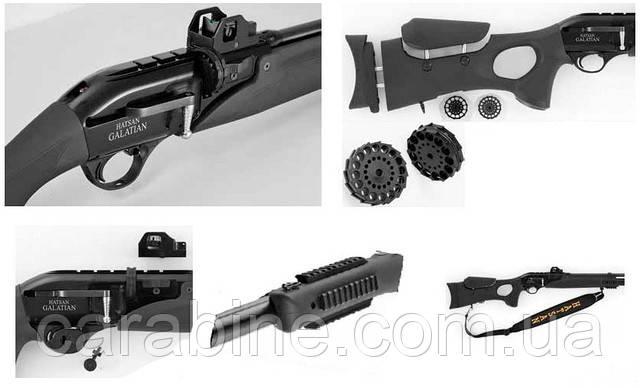 Hatsan Galatian lII Carbine