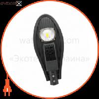 Светодиодный уличный светильник 50W Bellson