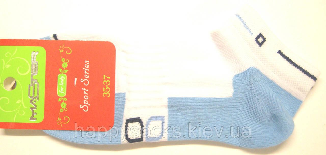 Спортивные носки укороченные белые с голубым