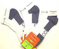 Цветные короткие летние носки белые с джисовым