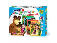 """Игра на магнитах """"Маша и медведь. """"Найди части целого"""" Vladi Toys VT 3304-10"""