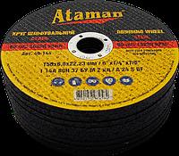 Круг зачистной Ataman 1 14А 150х6.0х22.23 (40-144) (10 шт./уп.)