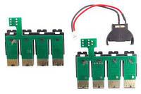 Чип для СНПЧ Epson 1711R (T1711-T1714) Combo XP313/323/413/423
