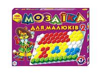 """Іграшка  """"Мозаїка для малюків 2 ТехноК"""" 2216"""