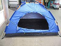 Палатка туристическая 3-х местная, зонт, летняя, 2*1,5*1,1