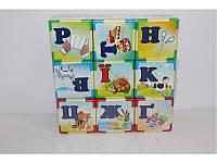 Кубики азбука 9шт У ОРІОН 610 в.5