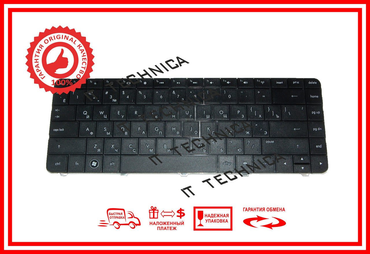 Клавіатура HP Pavilion G6-1129 G6-1a59 оригінал