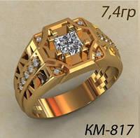 Необыкновенный Золотой мужской перстень 585* с фианитами
