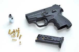 Стартовое (сигнальное) оружие
