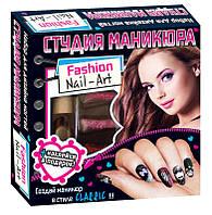 """Набір для дизайну нігтів """"Класік"""" 5653"""