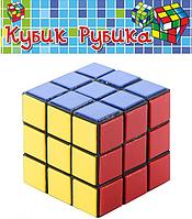 "Кубик ""Рубик"" 588 в кульке (5,5-5,5 см)"