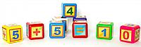 """Кубики большие """"Математика"""" выдувные 020/3 Бамсик (9 штук)"""