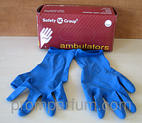 Перчатки ambulators синего цвета из латекса неопудренные. ambulators Размер XL PRC /71-0