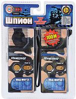 Игрушка рация Шпион 70601/B2093C (Metr+)
