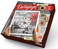 """Набір для творчості """"Decoupage Clock"""" з рамкою, DKС-01-01,02,03,04,05 ДАНКО ТОЙС"""