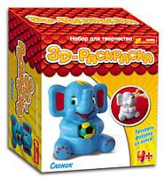 """3D-розмальовки """"Слоненя"""" 3044-5 Ранок Креатив"""