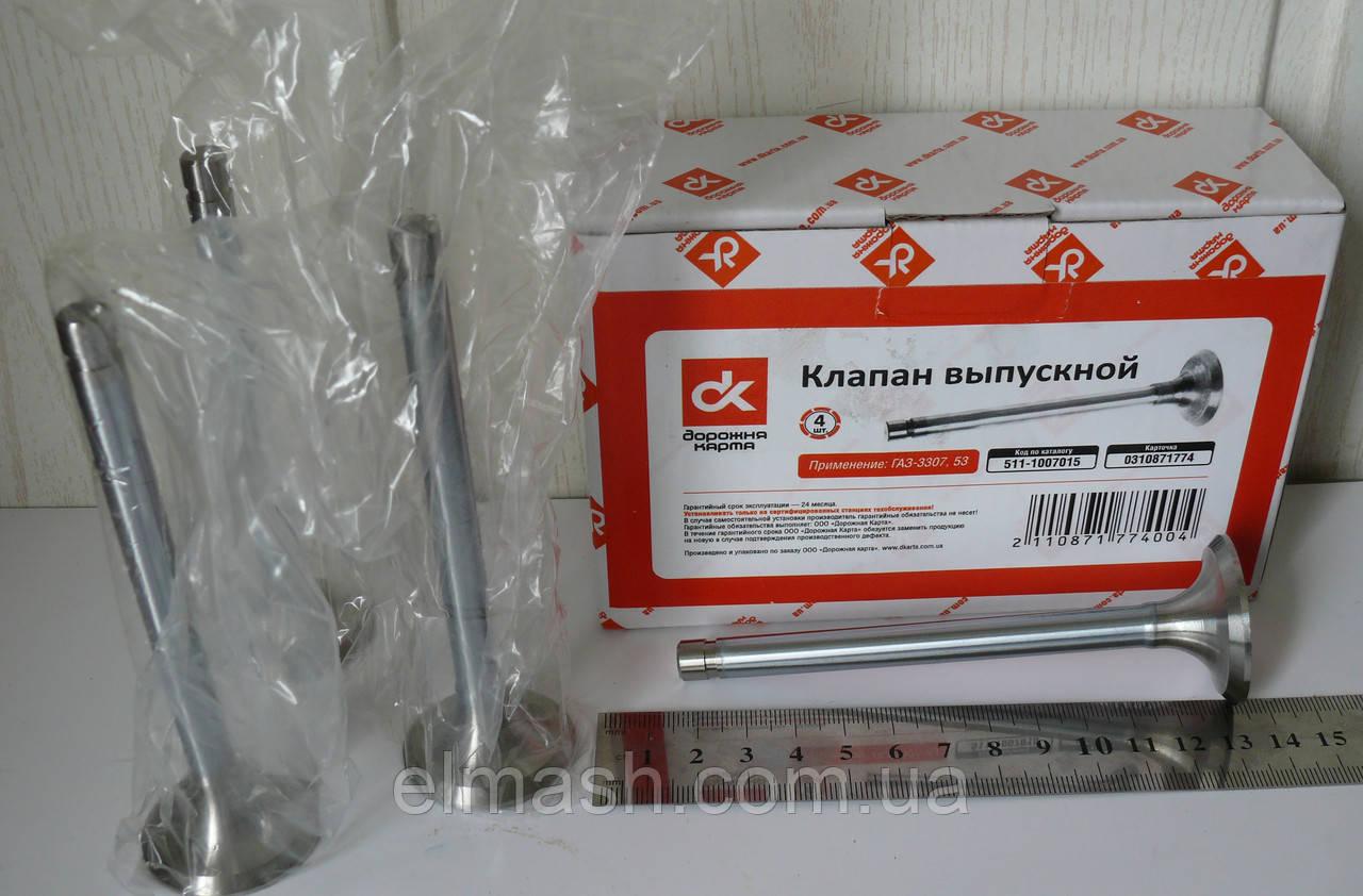 Клапан выпускной ГАЗ двигатель 402, 511, 4215 под втулку 9 мм.