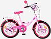Велосипед детский мульт 20 д. P 2056 F-B Бабочки