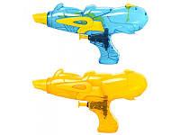 Водяной пистолет M 2838 Metr+