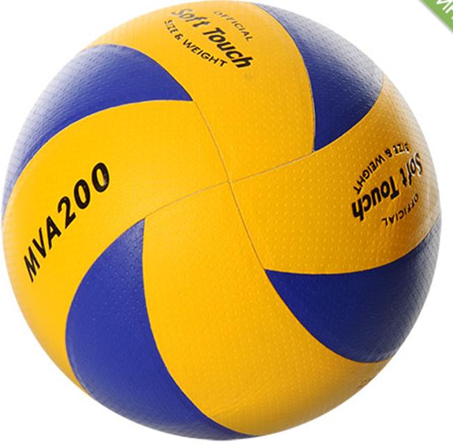 Мяч волейбольный png 5