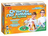 Опыты по химии на кухне 0330 Ранок Креатив
